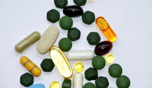 老眼におすすめのサプリメント4選!改善に効果のある成分を解説!