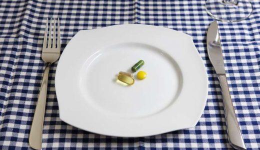 中性脂肪サプリメントのおすすめ3選!効果はある?