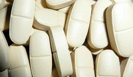 痛風におすすめのサプリメント4選!原因や予防・改善に効果的な成分を解説!