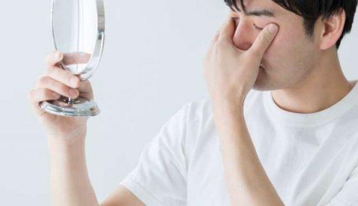 眼精疲労におすすめのサプリメント3選!眼の疲れ・疲れ目に効く?