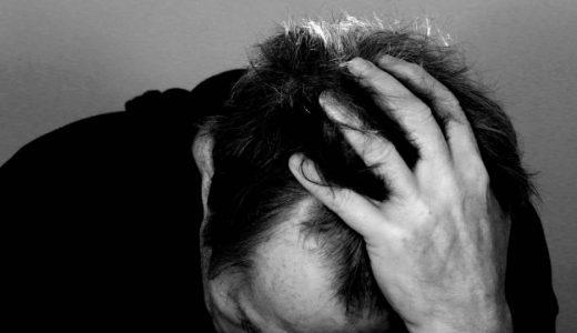 偏頭痛におすすめのサプリメント3選!予防法や効果のある成分を解説!
