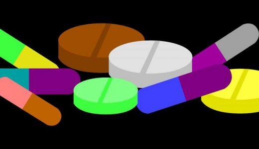 GABAサプリメントのおすすめ2選!効果や正しい摂取量を解説!