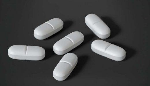 葉酸サプリメントのおすすめ3選!効果や比較する方法は?