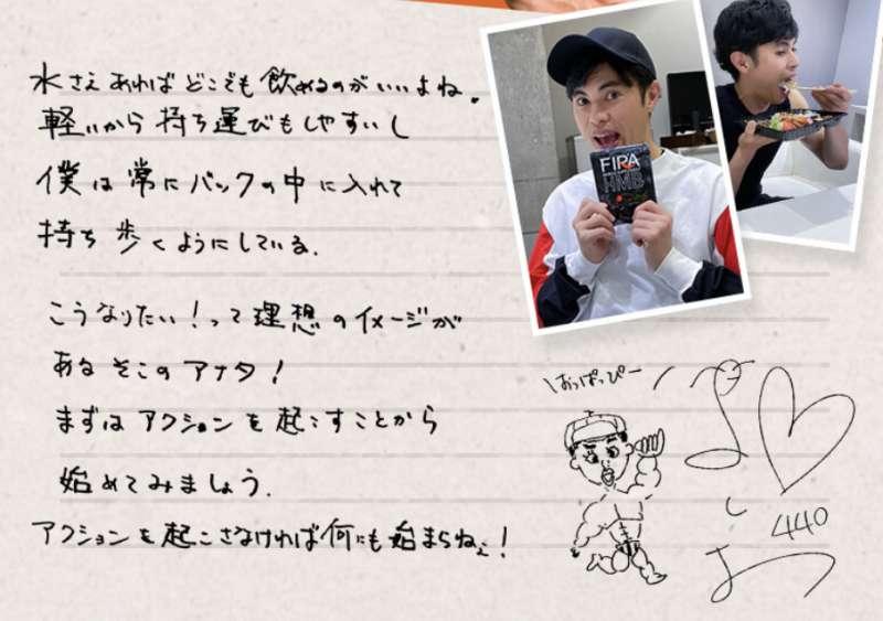 小島よしおさん愛用、ホンマでっかTVでの紹介により残りわずかって本当?
