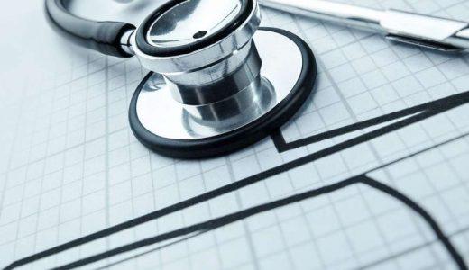 バセドウ病サプリメントのおすすめ2選!治療と併用できる?