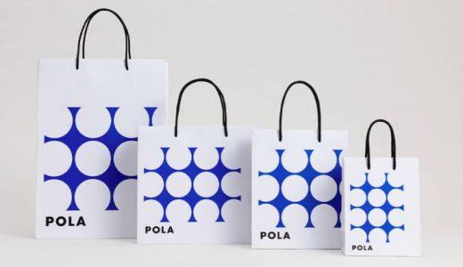 POLAのおすすめサプリメントを解説!口コミも紹介!