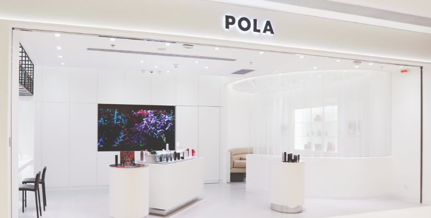 サプリメントを販売しているPOLA(ポーラ)とは?