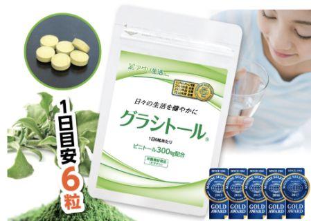 グラシトール配合成分の効果を解説!妊活や糖尿病に良い成分はある?