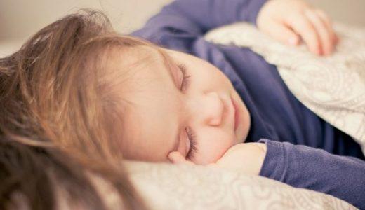 アミノ酸グリシンが睡眠に効果的!おすすめサプリメントは?