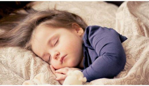 睡眠サプリメントのおすすめ3選!快眠したい方向けの成分とは?