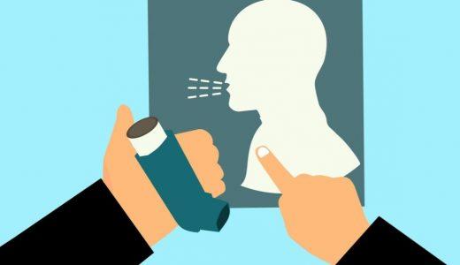 喘息におすすめのサプリメント3選!咳、発作に効果ある?