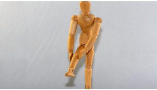 膝の関節痛におすすめのサプリメントランキング!軟骨に効果はあるの?