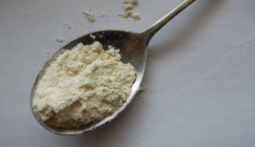 疲労回復におすすめのアミノ酸サプリメント2選!