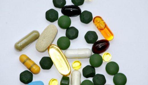 30代女性・男性におすすめのサプリメント!栄養素から選びました!