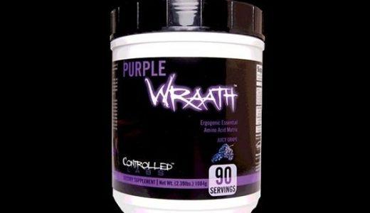 Purple Wraath(パープルラース)の評価、効果とは?