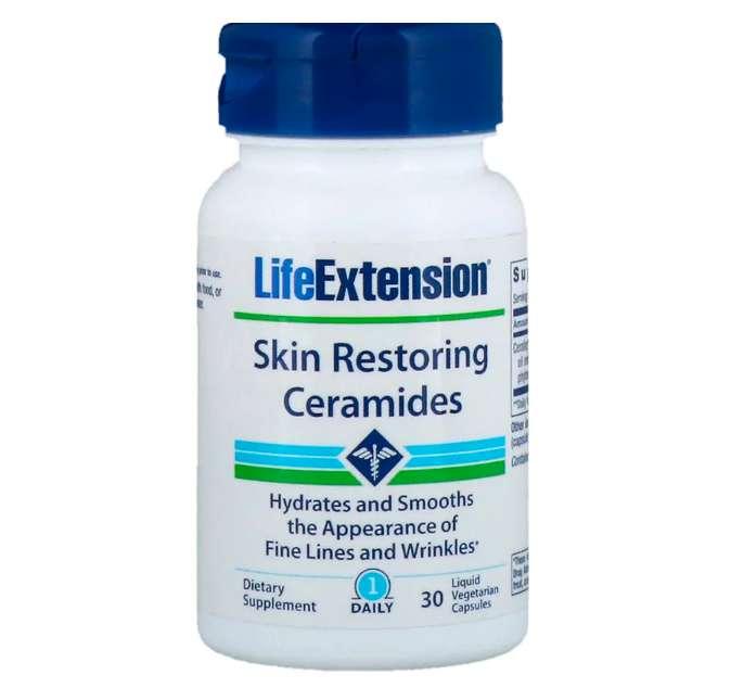 Life Extension お肌を回復させるセラミド