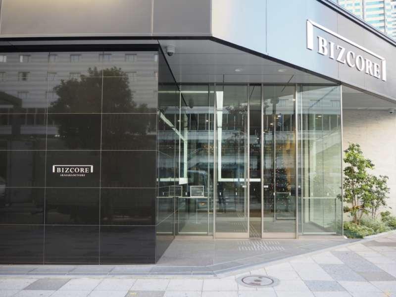 ファイラマッスルサプリHMBを販売している株式会社エムアンドエムさんのオフィスに行ってきました!1