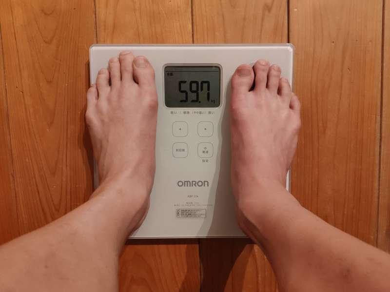 【体験記12週目】ファイラマッスルサプリHMBで3ヶ月ダイエットした結果、どうなった?2
