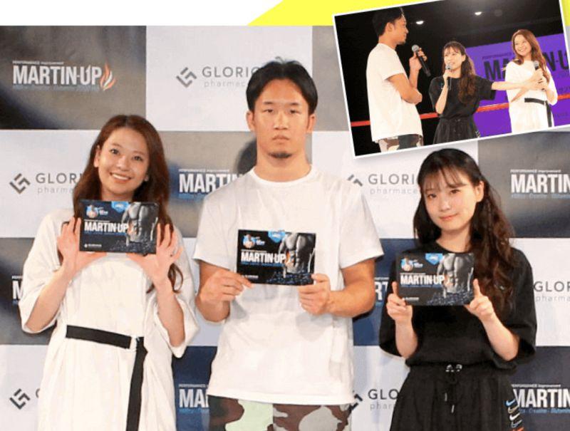 朝倉未来完全プロデュースのサプリメント「マーチンアップ」とは?