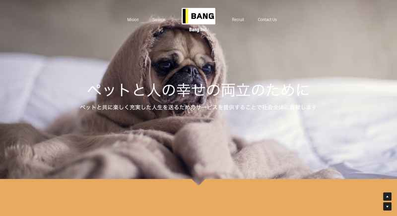 BANGコーポレートサイト