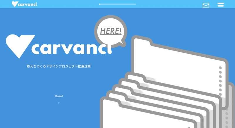 CARVANCLコーポレートサイト