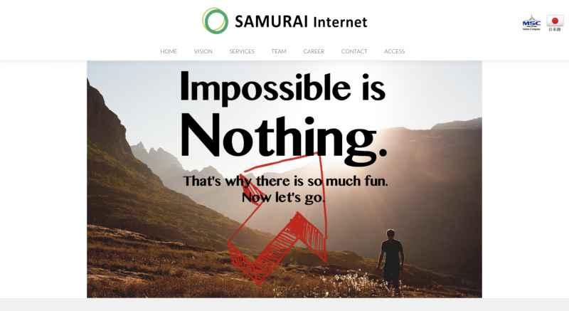 SAMURAI Internetコーポレートサイト