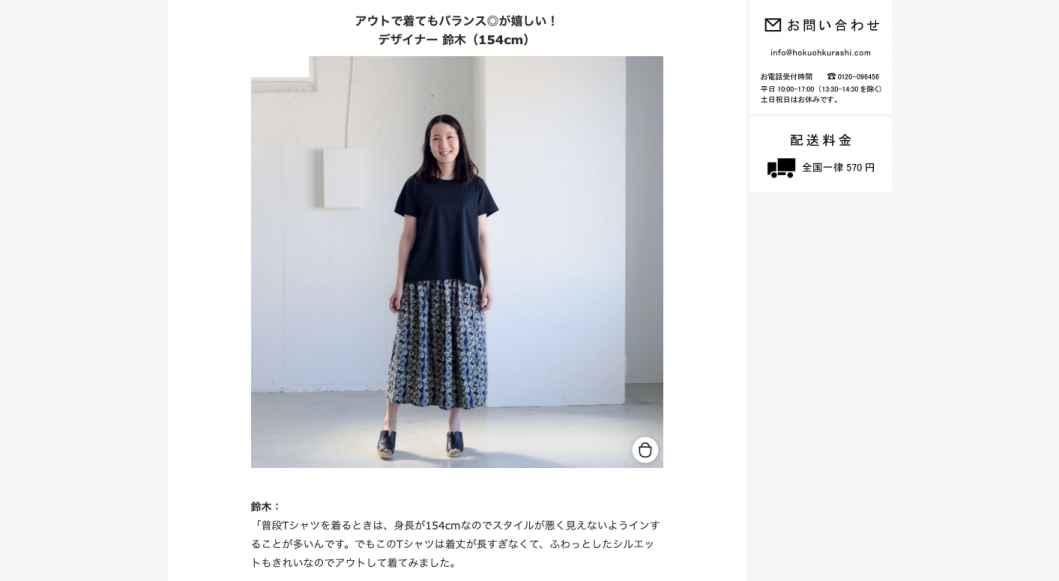 レビュー・口コミコンテンツ